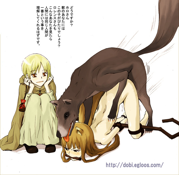 cosplay spice wolf nude and Valkyrie choukyou semen tank no ikusa otome