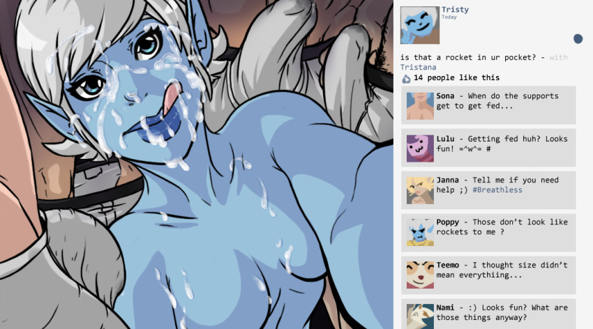 of legends sona league naked Micro-h game: espey!