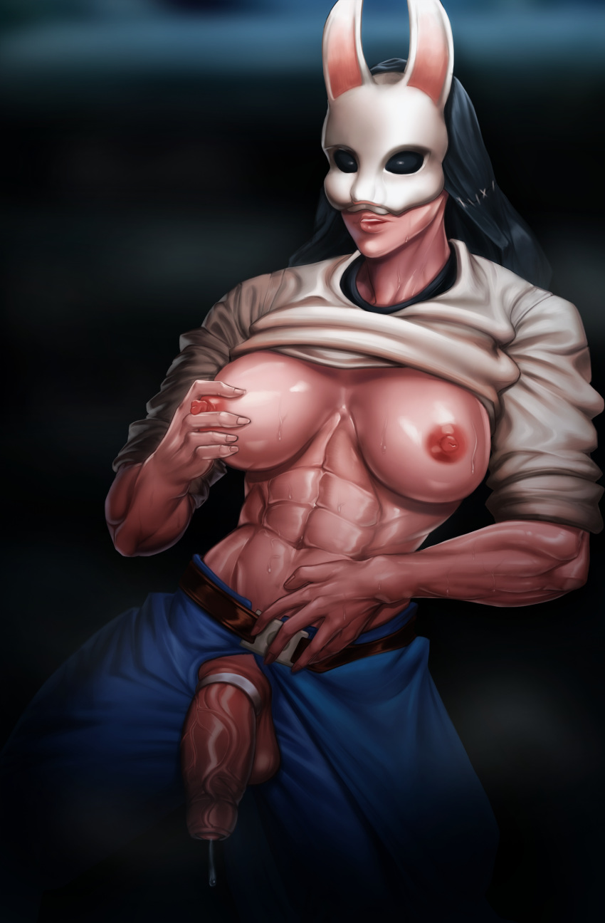 dead daylight the huntress by Pictures of raven the superhero